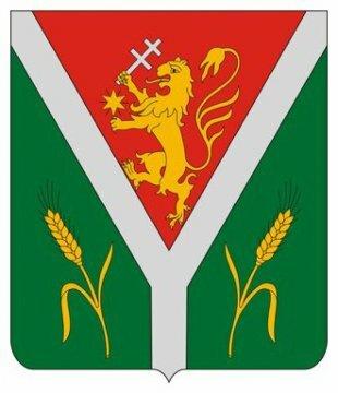 Kadarkút címere